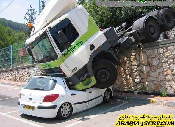 صور حوادث سيارات رهيبة