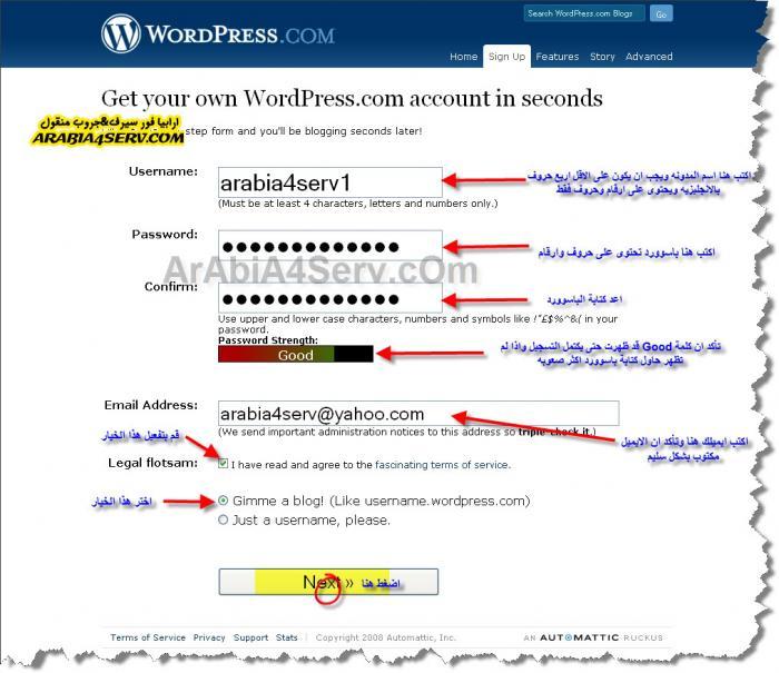 شرح عمل مدونه مجانيه على وورد بريس  wordpress