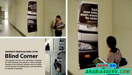 صور اعلانات غريبة ومبتكرة