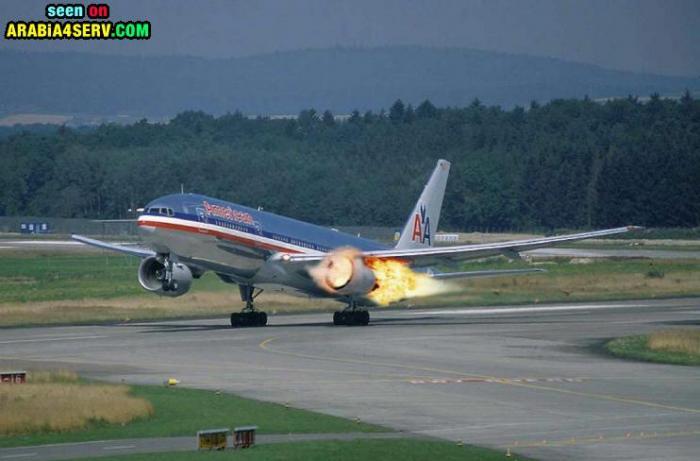 صور حوادث طائرات و سيارات هائلة غريبة طريفة بشعه مخيفة متنوعة
