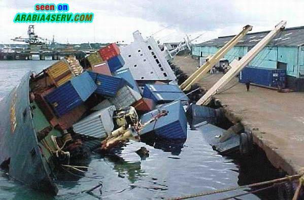 صور حوادث متنوعة -  طائرات - سيارات - قطارات