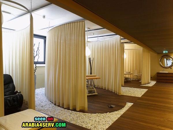 - Forum salon de massage paris ...