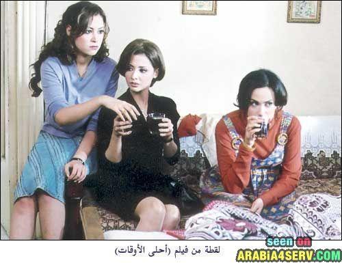تحميل البوم صور منة شلبى الفنانة المصرية صور اغراء اثارة ساخنة روعة