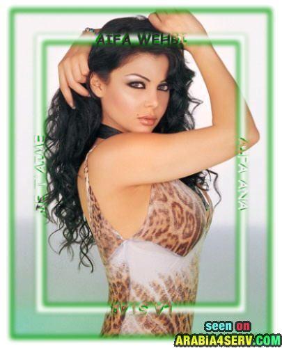 اجمل صور هيفاء وهبى الفنانة الممثلة المطربة اللبنانية