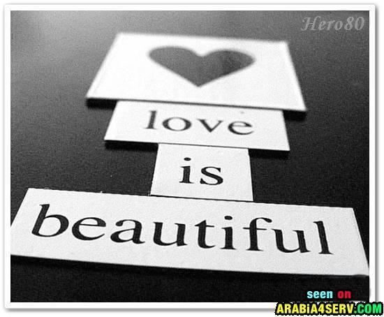 أجمل كلمات الرومانسية بالأنجليزية + صور