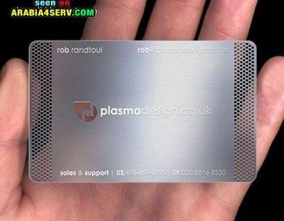 تصميمات كروت دعاية و بطاقات دعوة روعة للتحميل
