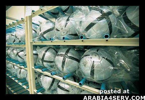 مصنع   adidas      لصناعة كرة القدم.