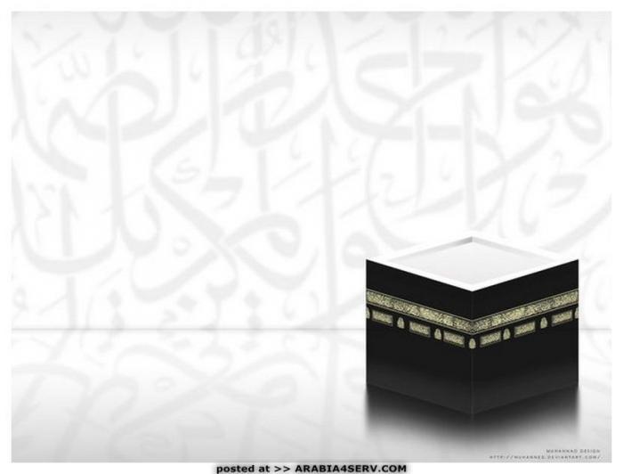 تحميل خلفيات اسلامية