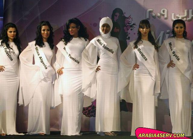 صور ملكات جمال العرب 2009