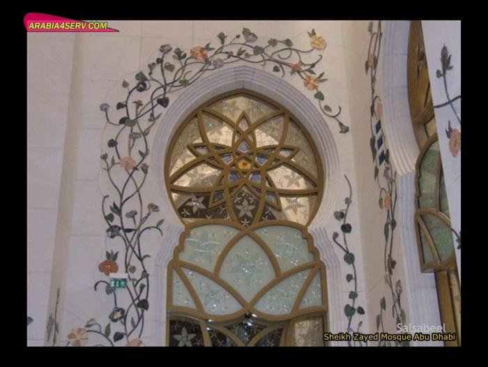 صور مسجد الشيخ زايد بالأمارات