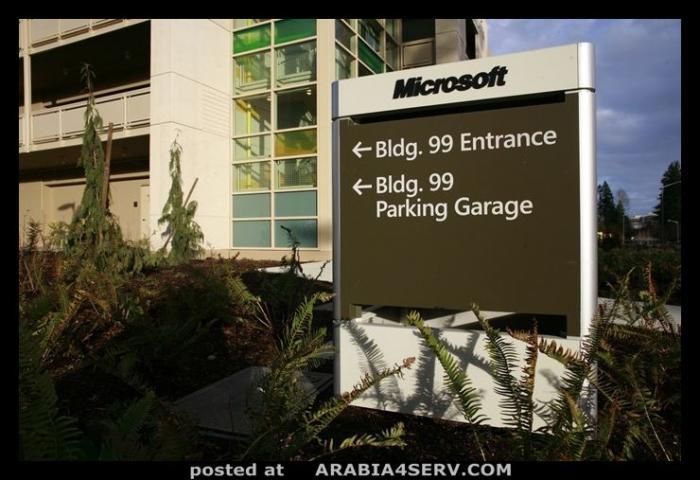 صور لشركة مايكروسوفت