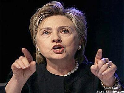 صور  هيلاري كلينتون