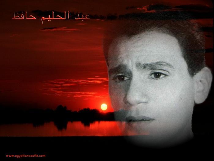 صور عبد الحليم حافظ