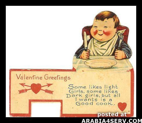 صور بطاقات عيد الحب مع رسائل مضحكة