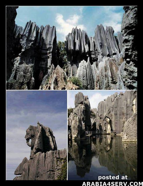 من اجمل الاماكن الطبيعية على وجة الكرة الارضية