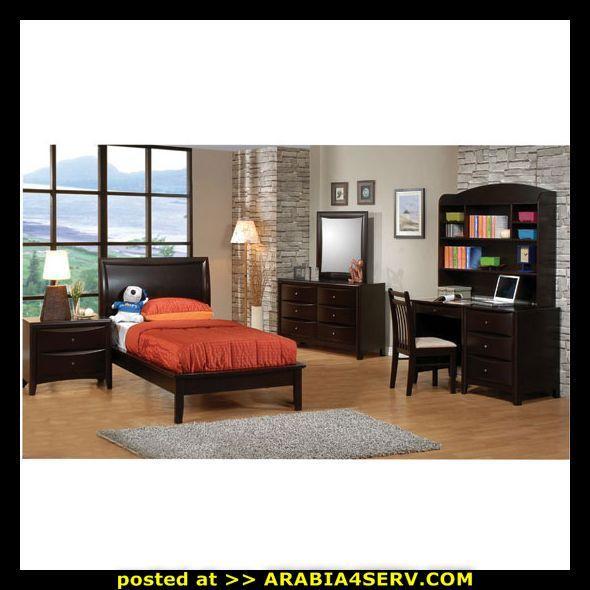 غرف نوم للشباب