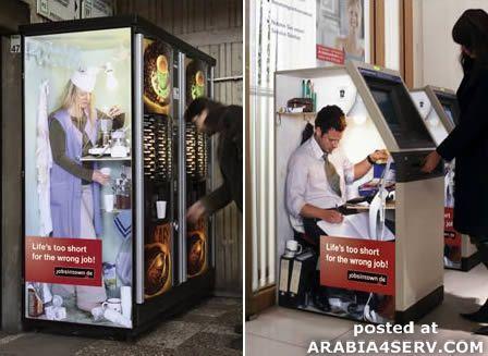 صور اعلانات جميلة مبتكرة ذكية روعة جدا