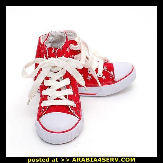 احذية مدرسية