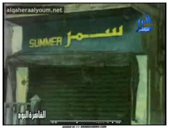 صور مصرية مية مية