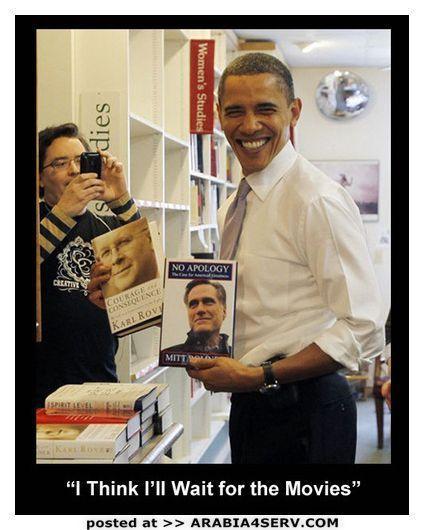 صور مضحكة لاوباما