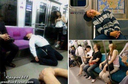 النوم سلطان - صور مضحكة