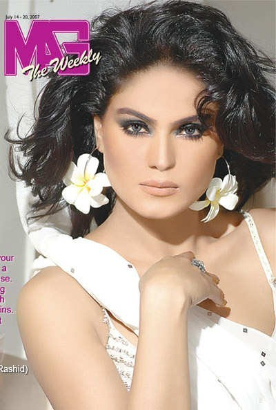 ��� ���� ���� ������� ����������� - Veena Malik - Pakistani actress
