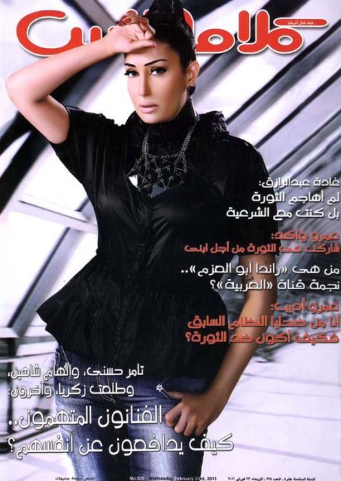 صور النجمة غادة عبد الرازق