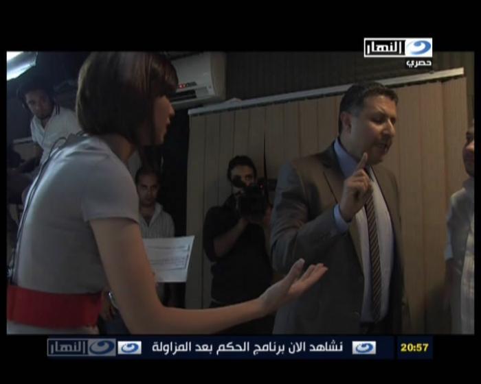 صور المذيعة ايمان مبارك